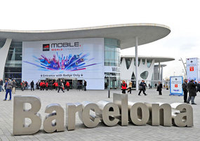해외전시회(Mobile World Congress ,MWC)