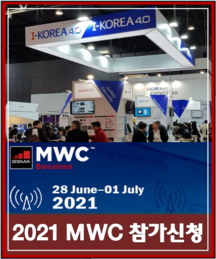 mwc(0).png 썸네일 이미지